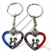 Heart Shape Metal Promotional Keychains