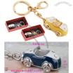 Key chain with Model Car