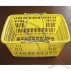 28L-30L-32L Supermarket Shopping Basket with Plastic or Metal Handle