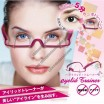 Eyelid Trainers Glasses for Double Eyelid in Minutes