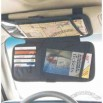 Double-Decker design, deluxe patented, auto visor organizer