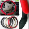 3D Net Sandwich Steering Wheel Cover