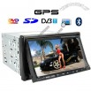 7 Inch Touch Screen Car Media System with GPS + DVB-T - 2 GB SD Card