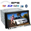7 Inch Touchscreen Car DVD Player with GPS + DVB-T - Free 2GB Card