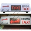 LED Advertising Taxi Roof Box