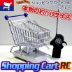 Remote Control Shopping Cart Toy