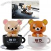 San-X Rilakkuma Solar Powered Swing Shaking Head Bear in Coffee Cup