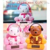 Solar Energy Cute Bear Dolls Toy