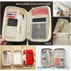 Travel Wallet Passport Holder Document Organizer with Strap Handle