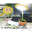 USB Charging Sunflower Desk Lamp for Kids Reading Light