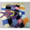 Griffin Sock Cozy Yarn Slipper Socks - Assorted