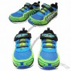 Children's Casual Sports Shoes with 21 to 35# Sizes