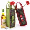 Christmas Wine Bottle Bags Holder for 1 Bottle