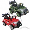 Children's Remote Control Ride-on Car with Insurance and 5 Kinds of Music and Adjustable Volume