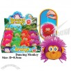 Dancing Monkey Puffer Ball