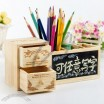 Wooden Pen Holder with Chalk and Eraser