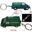 Car Shaped Projection Keychain