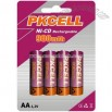 AA Size 900mah Nicd Rechargeable Battery