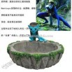 Avatar Ashtray