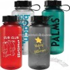 BPA free polycarbonate alternative 32 oz. water bottle with black lid