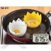 Eggshell Set of 2