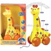 Giraffe Toy with Batteries Spainish/English