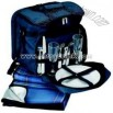 Picnic Backpack With Waterproof Rug