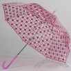 Polka Magenta umbrella