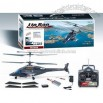 R/C 4-Channel Airwolf Helicopter