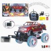 RC Dancing Car With MP3