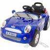 Ride on Mini Cooper Car with Full Function Remote Controll