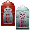 100% Accurate Praying Time Muslim Azan Clock