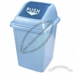 100L Qurdrate Garbage Can