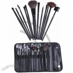 12 PCS Professioal Makeup Brush Set with Black Leather Case