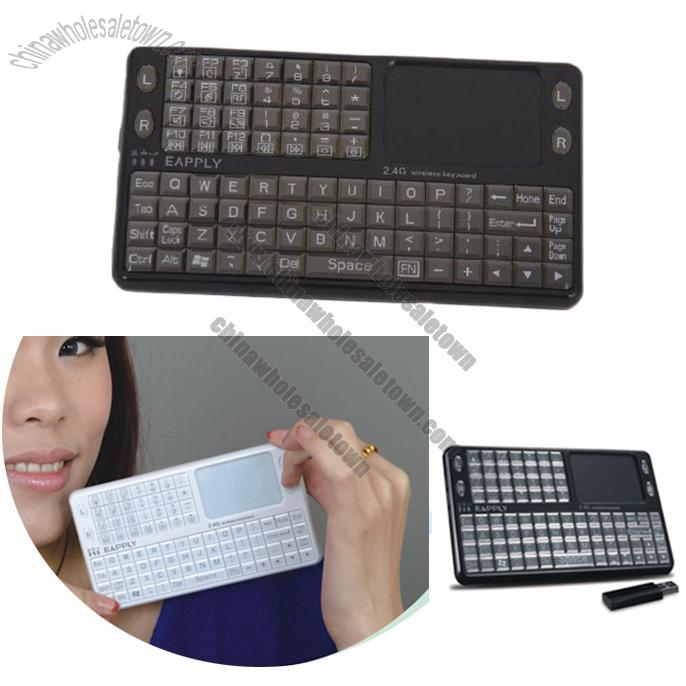 wireless keyboard with built in trackball optical