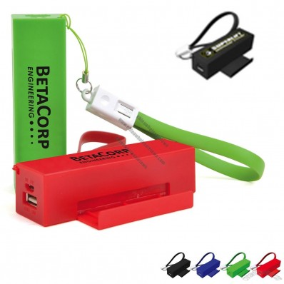 2200mAh Slide Door Power Bank with Cable