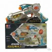 25.5CM toy gun with 2*1.5 VV battery