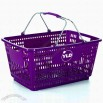 25L Metal Handle Shopping Basket