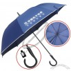 27inch 8K Straight Umbrella with Curved Hook Handle