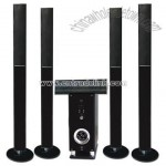 5.1 Channel Surround Home Theater System