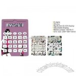 8 digital dual power A4 size calculator