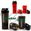 800ml/27oz Smartshake Style Shaker Bottle with Storage Compartment / Pill Box