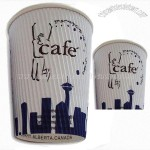 8oz Disposable Paper Cup