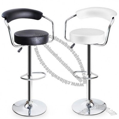 Adjustable PU Bar Chair with Footrest