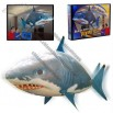 Air Swimmers Remote Control Inflatable Floating Shark