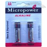 Alkaline Battery AA/LR6 with 2pcs in a Blister Card
