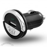 Auto Cigarette Lighter USB Charger - Cool Car USB Gadgets
