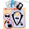 Baby boys and girls Bibs