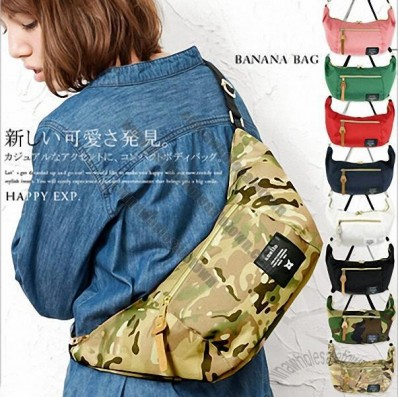 Banana Single Shoulder Bag