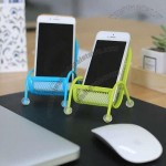 Beach Chair Cell Phone Stand
